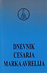dnevnik_marka_avrelija