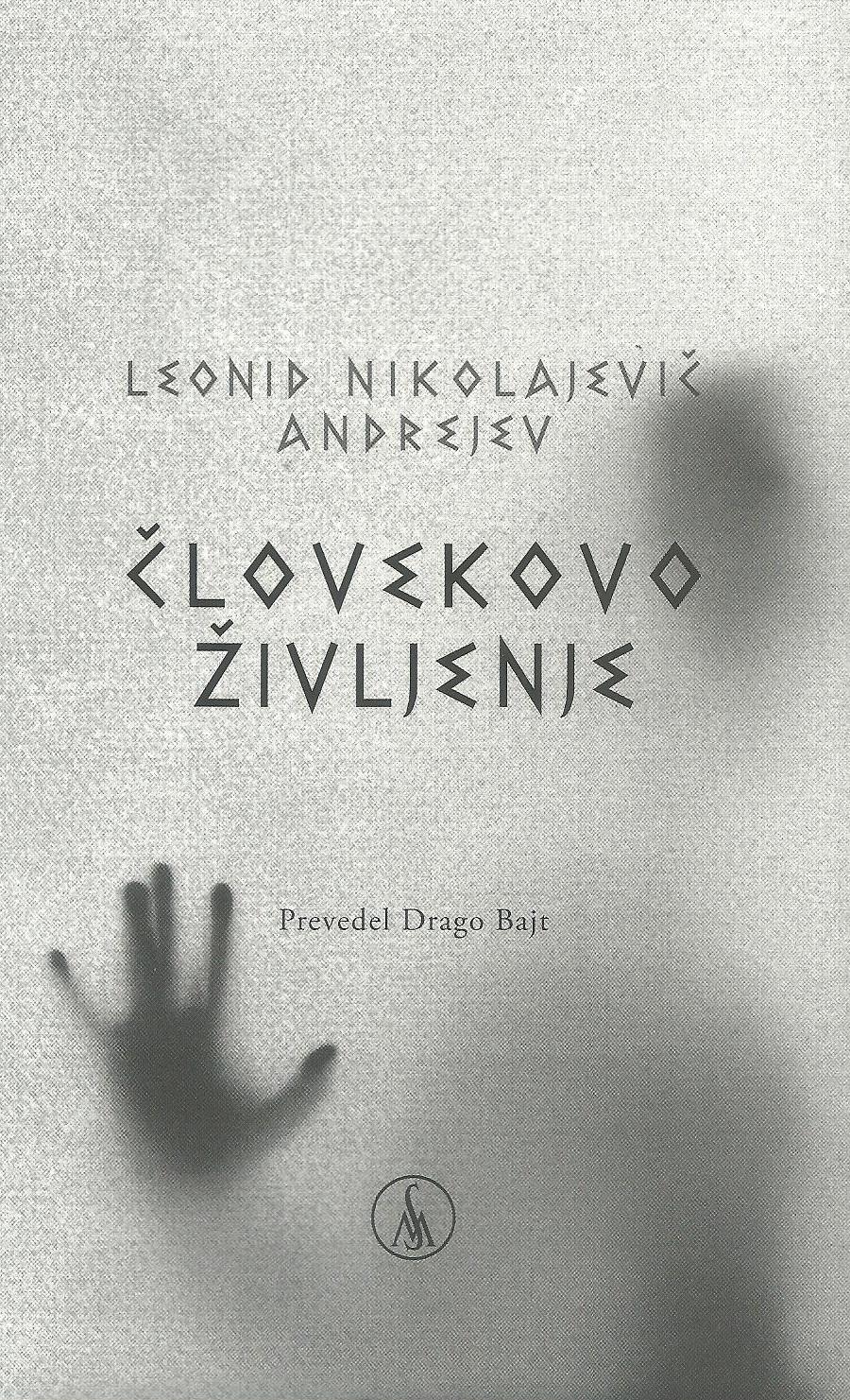 Predstavitev knjige Človekovo življenje, Leonida Nikolajeviča Andrejeva